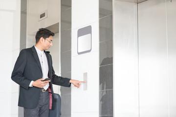 Enter elevator