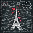 Set of Paris symbols,lettering.Hand drawn doodle sketchy.Chalkbo - 81299743
