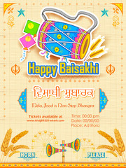 Happy Baisakhi background