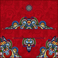 red invitation card with neat ethnic background
