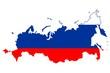 Постер, плакат: Россия 2