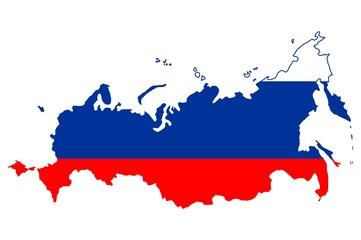 Россия - 2