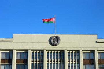 Флаг над Минским городским исполнительным комитетом