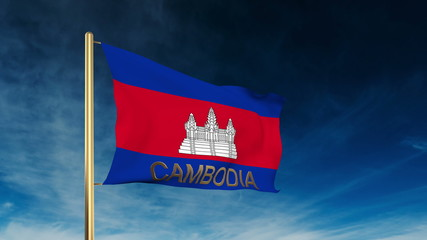Cambodia flag slider style with title. Waving in the wind with