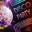 Disco Party Poster - 81339912
