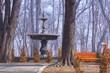 Leinwanddruck Bild - Mariinsky Park in Kiev