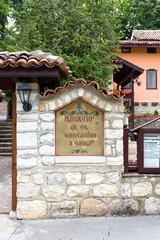 "Varna monastery ""St. St. Constantine and Helena"""