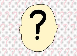 Question Mark Inside Human Head