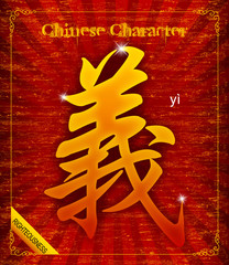 Vector Chinese character symbol about: Righteousness or  justice