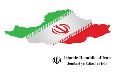 Isometric flag of the Islamic Republic of Iran