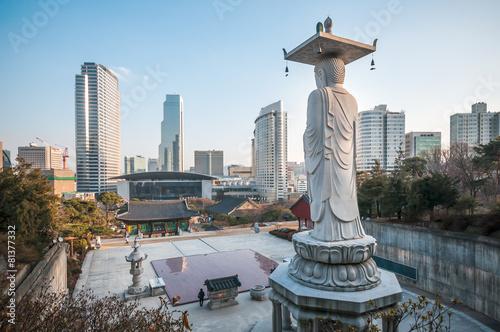 Aluminium Seoel Bongeunsa temple, Seoul, Korea