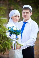 Muslim bride and groom. nikah
