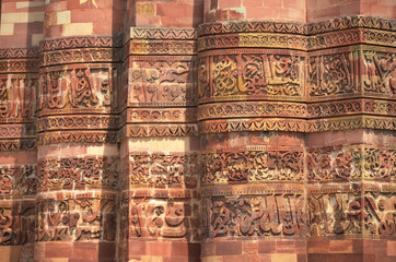 Detail of Qutub (Qutb) Minar, the tallest free-standing stone to