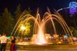 Leinwanddruck Bild - Historic Old Fountain Boulevard