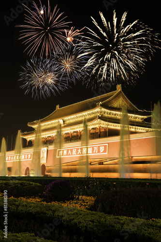 Aluminium Beijing Night View of Tiananmen over fireworks