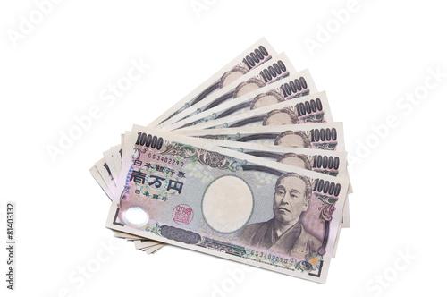 Plexiglas Tokyo иена