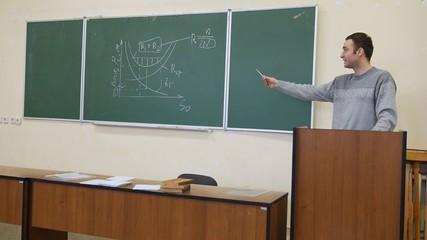 lecturer, teacher, new material, training