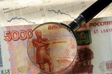 российский рубль Russian ruble Rublo ruso russo روبل روسي
