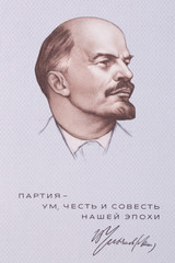 Vladimir Lenin, portrait of a Party card CPSU USSR