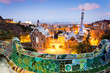 Barcelona, Park Guell after sunset - 81439126