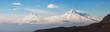 Biblical Mt. Ararat - 81442327