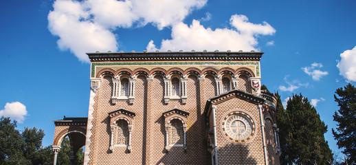 Chiesa di Villa Pamphili