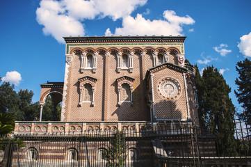 Cappella funeraria di Villa Doria Pamphili