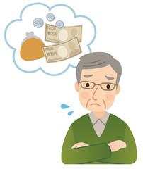 シニア男性 お金の心配