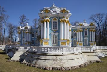 Павильон Эрмитаж апрельским днем. Царское Село