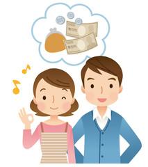 若い夫婦 お金 OK