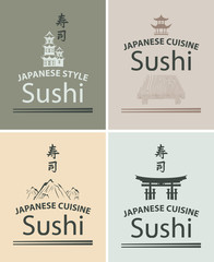 set of banners with Japanese cuisine for sushi