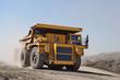 Coal mining. The truck transporting coal. - 81482552