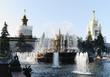 "Leinwanddruck Bild - Fountain ""Stone flower"", ENEA, Moscow, Russia."
