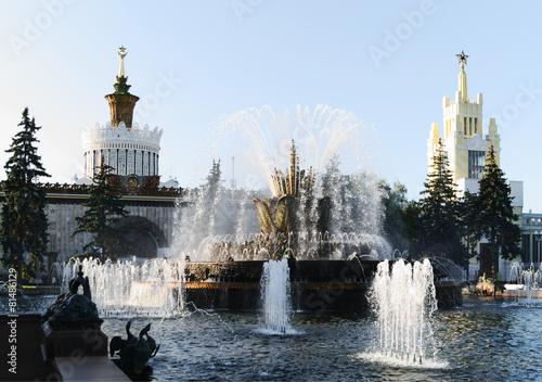"Leinwanddruck Bild Fountain ""Stone flower"", ENEA, Moscow, Russia."