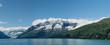 Alaska prince william sound Glacier View - 81491333