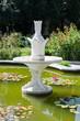 Leinwanddruck Bild - Fountain. Nikita Botanical Garden. Crimea, Yalta.