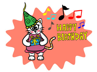 an illustration of a pretty cat get a birthday present