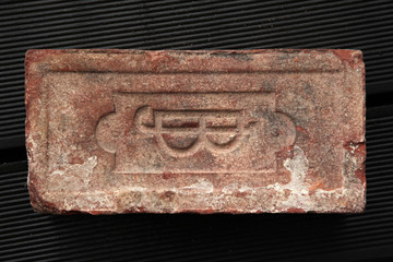 Old brick produced in the Austro-Hungarian Empire.