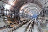 Kiev, Subway tunnel