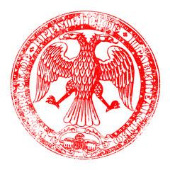 Russian Republic Seal Stamp
