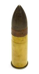 Fiffty Caliber Bullet