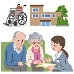 ケアマネージャー 夫婦 Elderly couple consults with Geriatric care manager