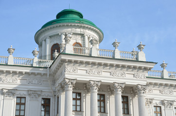 Москва.. Дом Пашкова
