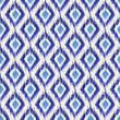 ikat seamless pattern - 81545186