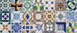 azulejos lisboa 4-f15 - 81550306