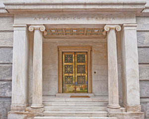 Athens, Greece, entrance of the archaeological society
