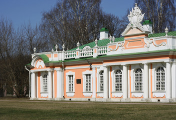 "Architectural buildings of the Park ""Kuskovo"""