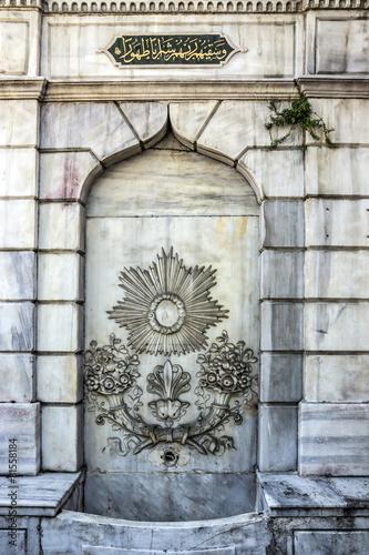 Leinwanddruck Bild Antique fontain, Istanbul, Turkey