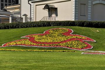 Mosca, giardini