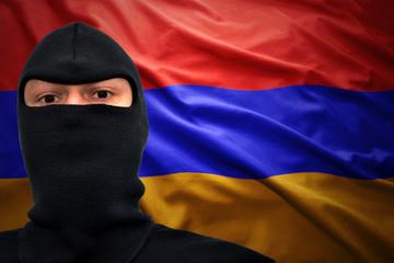 armenian danger